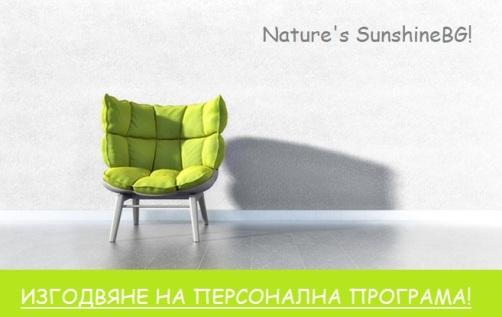 nsp-nature-sunshine-bulgaria-izgotviane-personalna-programa-za-zdrave-lechebna
