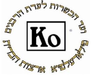 kosher-2019-4